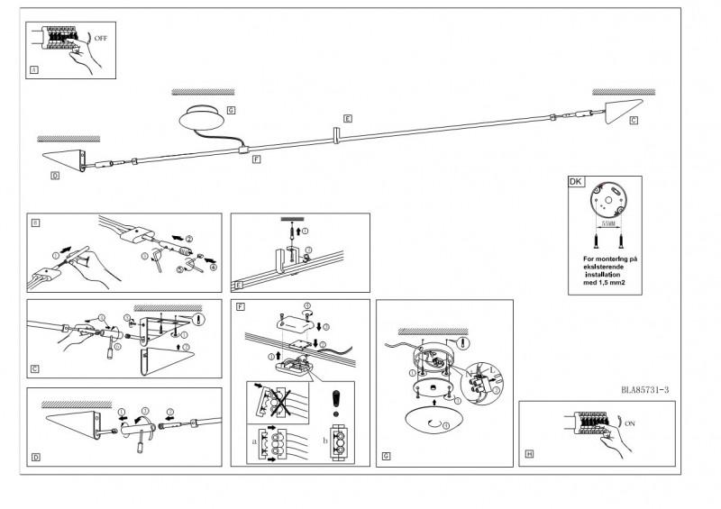 Струнные системы освещения