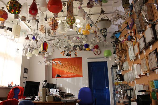 Магазин светильников и люстр в Екатеринбурге